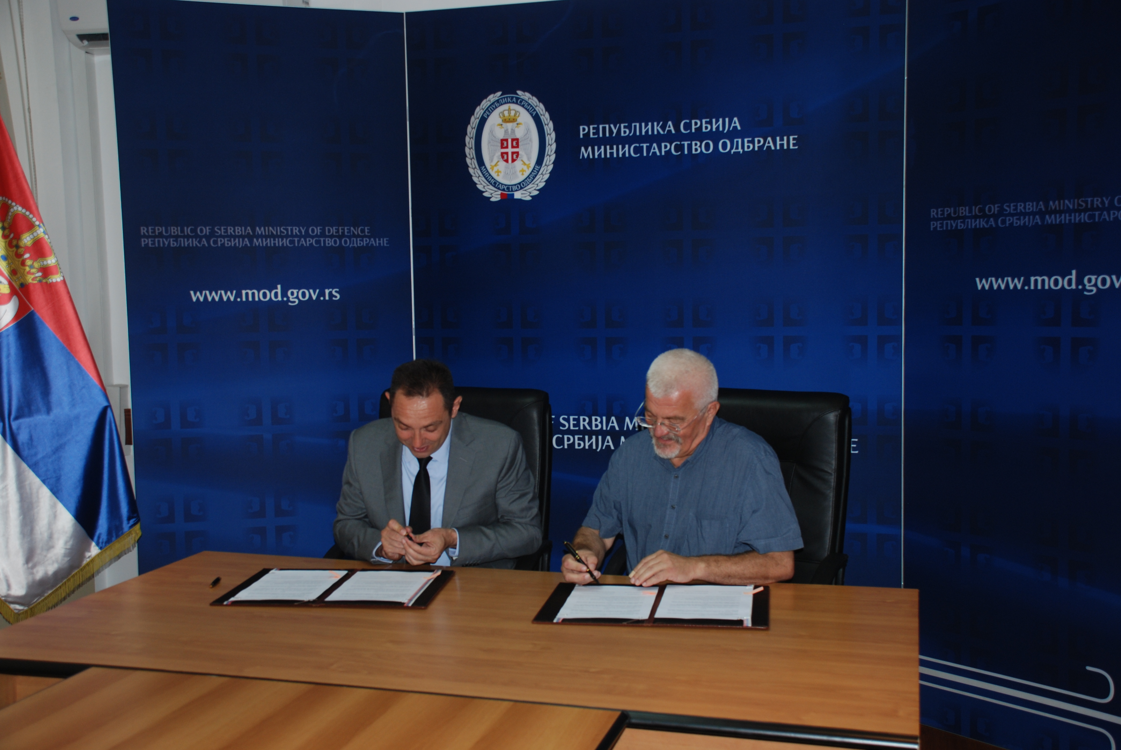 Cooperation between the Commissariat for Refugees and Migration and the Ministry of Defense